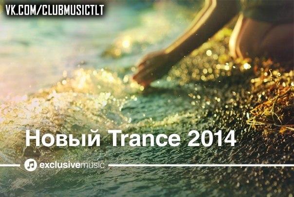 клубная музыка 2014 новинки видео скачать