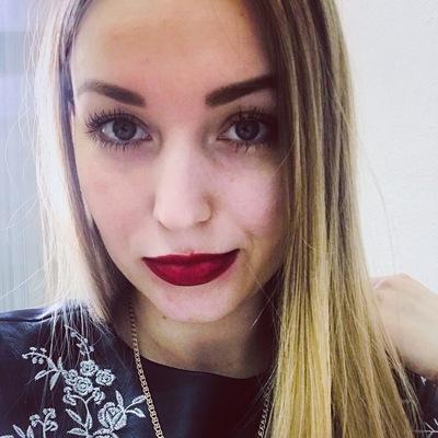 Виктория Тюменцева