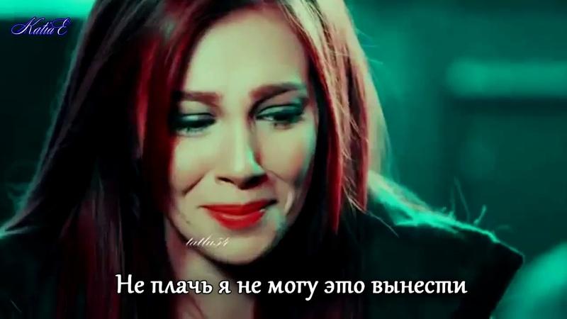 Tatlu54 Sen Ağlama Ты не плачь