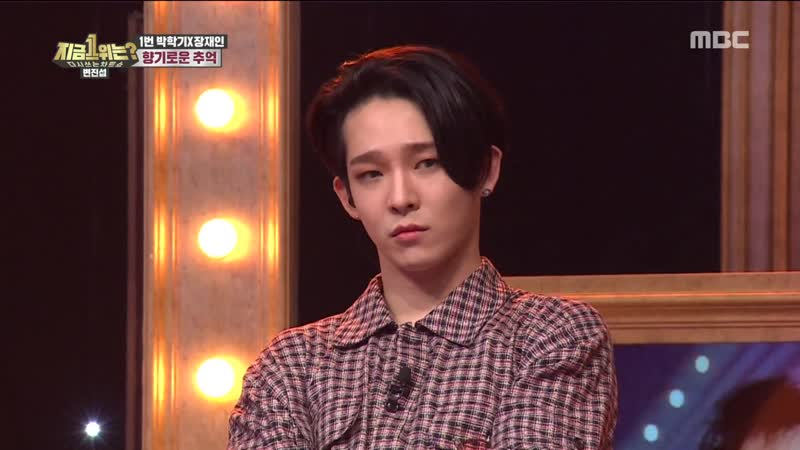 [HOT] Park Hak-gi X Jang Jane, the result! , 다시 쓰는 차트쇼 지금 1위는؟ 20190419