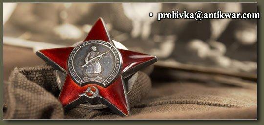 Поиски солдат и офицеров по архивам Москвы