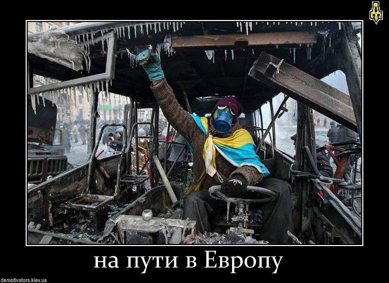 Стук заставил картинки про медведева приколы денег нет но вы держитесь новые только одну десятку