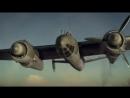 Баллада о бомбере (2011). Сбитие Ту-2
