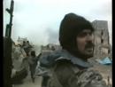 Чечня 1996 год