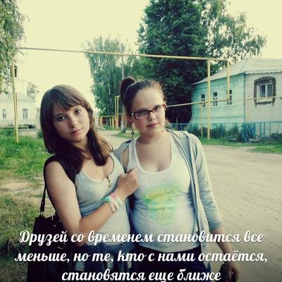Екатерина Морева, 5 сентября , Нижний Новгород, id195668026