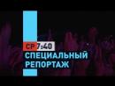 Анонс_ZB FEST