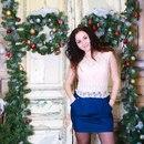 Виктория Бабенко фото #15
