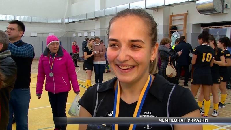 У Сумах розіграли медалі індорхоккейного чемпіонату