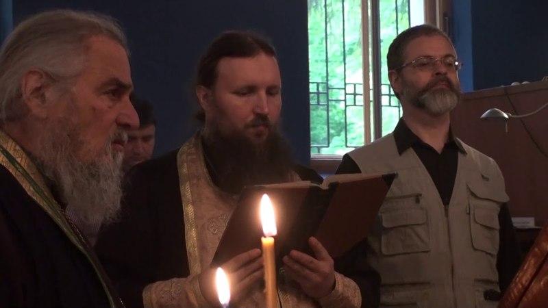 РПАЦ. Молитва Святителю Николаю Чудотворцу.