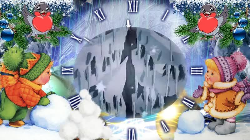 Дед Мороз алло ты слышишь Сл Т Лубяновой муз Т Бокач аранж Е Фирсовой Клип Е Воробьевой