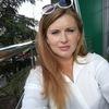 Yulia Tsigler