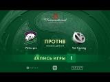 Virtus.pro vs Vici Gaming — игра 1