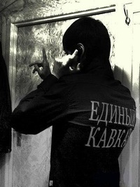Муса Батраев, 20 марта 1972, Краснодар, id192044851