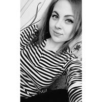 Аксинья Гуляева