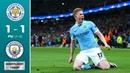 Leicester City vs Manchester City 1-1 (Pen 1-3) Highlights All Goals (18/12/2018)