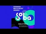 2018 Soribada Best K-Music Awards: Blue Carpet
