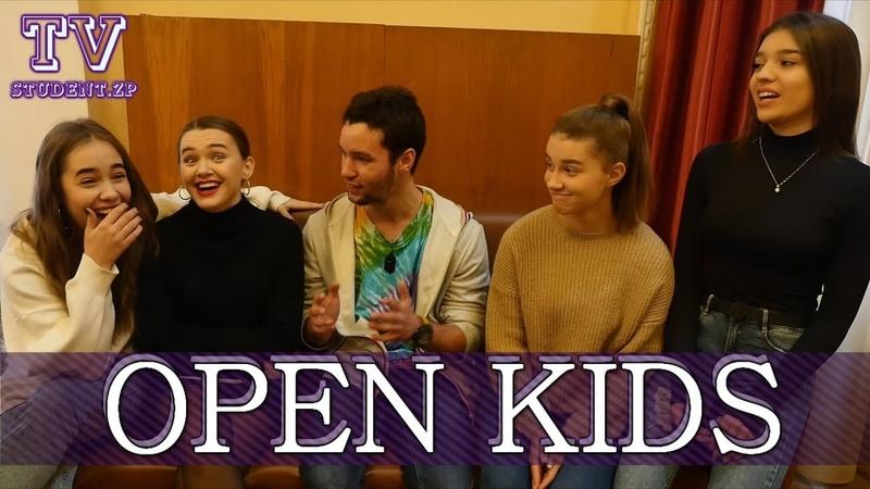 Open Kids - Какие парни им нравятся Про конфликты в коллективе и студенческую жизнь ST.ZP.TV