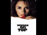 iva Movie Drama woman on top