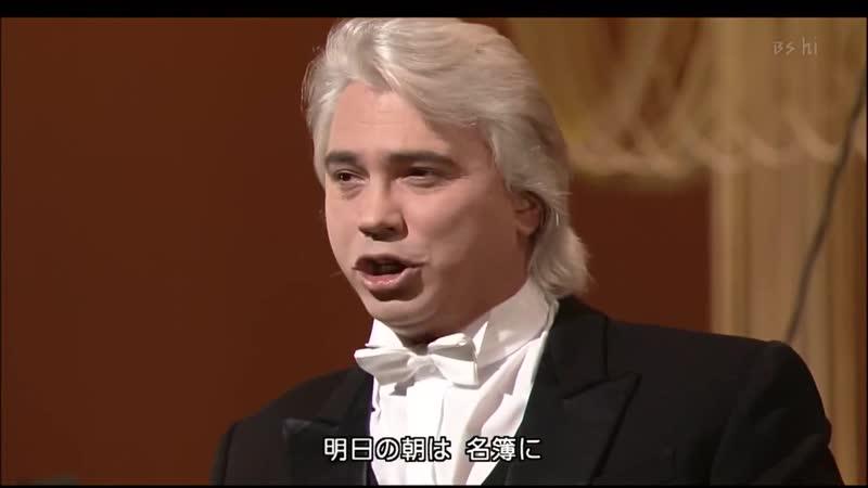 [v-s.mobi]Дмитрий Хворостовский - Моцарт - Ария Дон Жуана из оперы Дон Жуан.