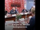 Путин про алкоголь