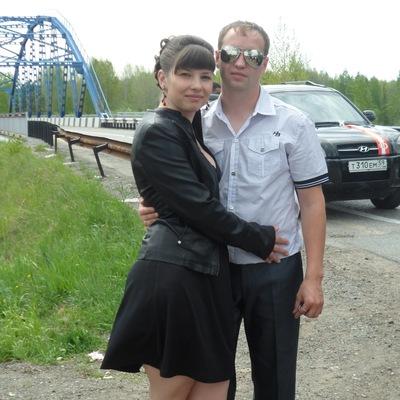 Анастасия Синицына, 4 июня 1988, Екатеринбург, id97395383