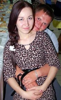 Ирина Батырева, 3 октября , Ижевск, id39117905