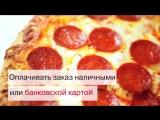 Menu.by - бесплатная доставка еды из ресторанов и кафе