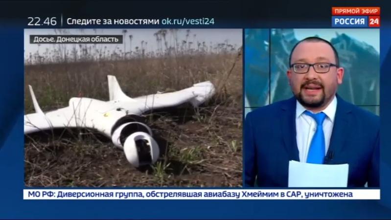 Новости на Россия 24 • ДНР: до налета на российскую авиабазу Хмеймим в Сирии, дроны так же атаковали ополченцев