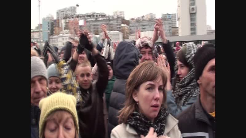 День Народного Единства 4.11.18 ч.2 Владивосток Дмитриев Дмитрий
