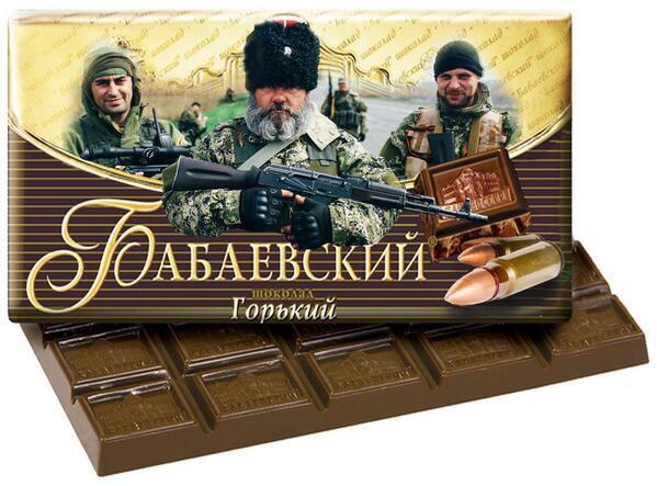 Русская весна на Юго-Востоке Украины (с 12.04.14.) - Страница 6 -Ykg3lra7Co
