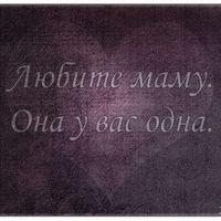 Руслан Скворцов, 29 октября , Пенза, id173019562