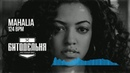 Mahalia x Goldlink x SZA Type beat 2019 - Mahalia (prod. Битодельня)