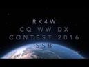 CQ WW DX Contest SSB 2016 RK4W Ижевск