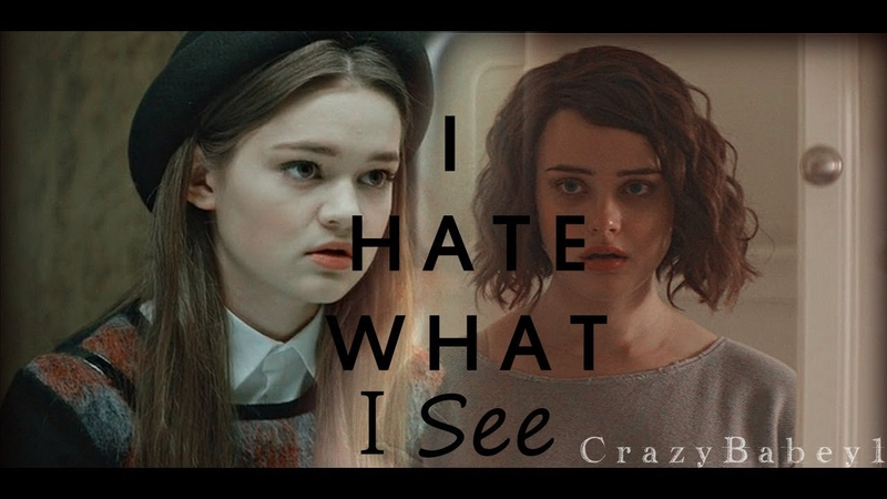 Sad Multifandom | Depression | Anxiety | Anorexia | Self Harm | Sexual Assault | I Hate What I see |