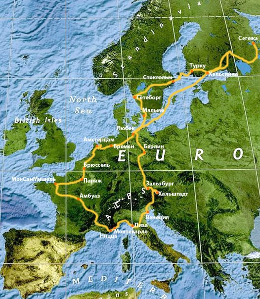 Пройденный маршрут на карте Европы