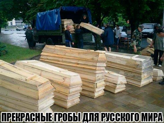 Из плена освобождены пятеро бойцов 22-го батальона, - Харьковская ОГА - Цензор.НЕТ 9525