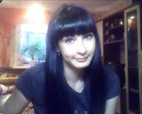 Катерина Трошаева, 2 января 1994, Москва, id25765923