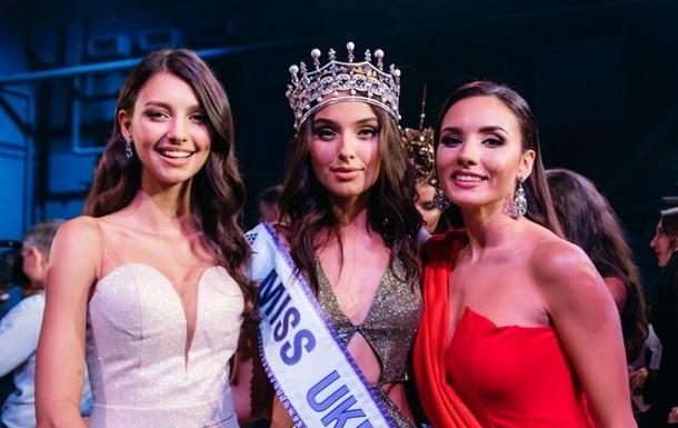 За что мисс Украину 2018 лишили титула