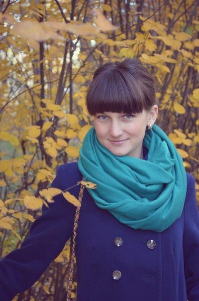 Янина Серикова, id60537115