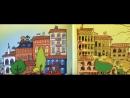 к1-1 Сказка о Золотом городе