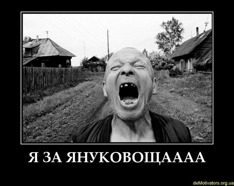 """""""Регионалы"""" предлагают ремонтировать дома за счет жильцов - Цензор.НЕТ 6607"""
