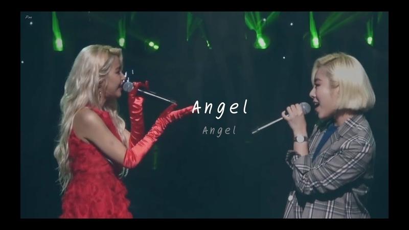 TH SUB Mamamoo Angel Solar's Emotion Blossom Concert