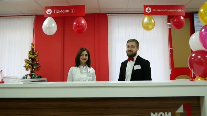 Глава Городского округа Подольск Николай Пестов посетил отделение МФЦ открывшееся на улице Заводской в микрорайоне Климовск