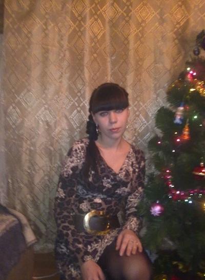 Ирина Романова, 17 февраля 1988, Елец, id200690323