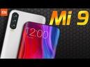 Xiaomi Mi 9 With MIUI 10, Snapdragon 855, 5G Network, 8GB RAM 256GB Storage