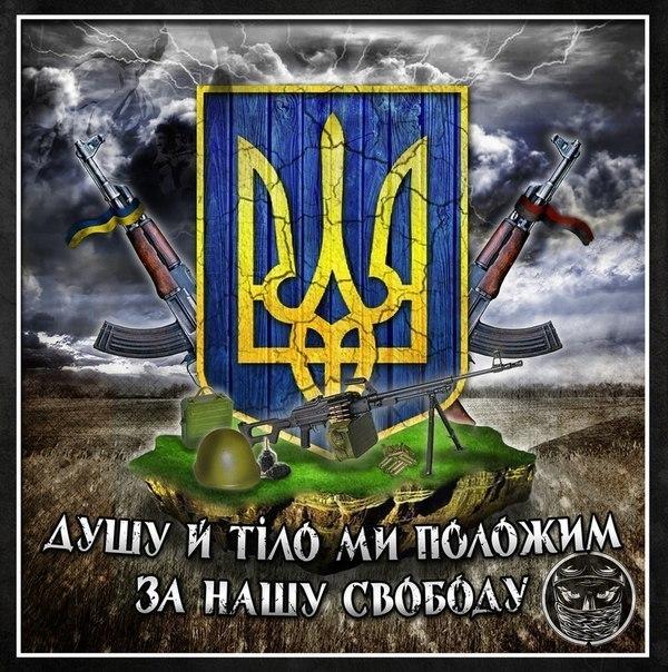 Два офицера 51-й волынской бригады Виктор Хмелецкий и Василий Спасенов геройски погибли в бою с террористами - Цензор.НЕТ 4010