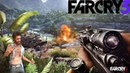 Сокровища в шахте, ну если вы понимаете о чем я. ♉ Far Cry3 10