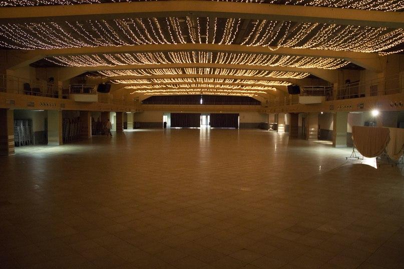 зал Forum Hall