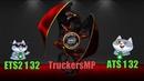 TruckersMP.. В поисках Приключений .