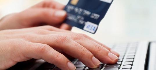 подскажите онлайн займ